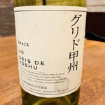 和の食 いがらし - 人気の日本ワインも登場!