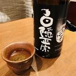 和の食 いがらし - 刺身には日本酒ですよね!
