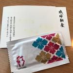 77617840 - 琉球朝食を頂きました。