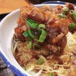 鳥キング - 鶏唐南蛮ソース丼500円