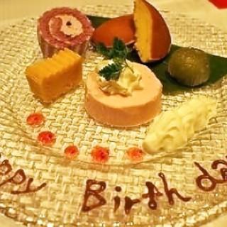 誕生日、記念日デザートプレートサービス!!(要予約)