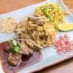 サイアム セラドン - 「選べるディナーセット」岩中豚の焼きビーフン
