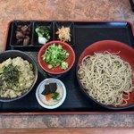 咲家 つる丸 - 蕎麦めし定食900円税込