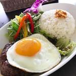 ハワイアンカフェ PiliAloha - 料理写真:ハワイアン ロコモコ