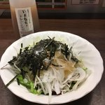 いきなりステーキ - 大根のサラダ