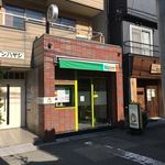 MOVE麺t - 店頭