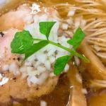 創彩麺家 野の実 - 焦がし香味GYU塩らぁ麺