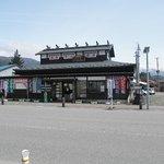 そば五郎 - 田沢湖 市