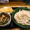 肉汁うどんの南哲 - 料理写真:肉汁うどん(中盛600g)850円(税込)と鶏天(200円)