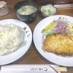 77633065 - 上ロースカツライス(大盛)【料理】