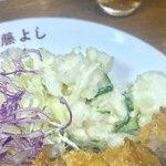 とんかつ藤よし - ポテトサラダ【料理】