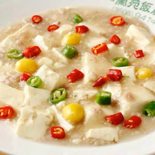 ◇こだわり◇3種類の麻婆豆腐でお客様を魅了!