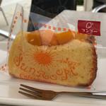 サンルームスイーツ - 料理写真:完熟マンゴークリームシフォン 345円