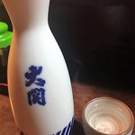 77639478 - 日本酒お燗