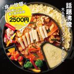 Cafe&dining レストラン Chelse7 -