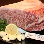 スタミナ家どろんぱっ - 料理写真:牧場生産者からの直送仕入れ。当店自慢の松阪牛サーロイン