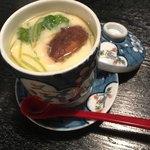 京料理・寿司 茶寮 - 茶碗蒸し