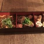 四川料理 CHINA5° -
