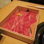 肉一代 - 前沢牛・特選150g。5000円