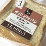 ル ビアン - 胚芽食パン