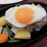 はっぴぃ3 - エッグハンバーグ