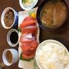 Ichiriki - 料理写真:サーモン刺身定食