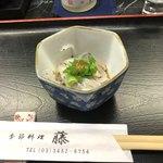 季節料理 藤 - 白魚