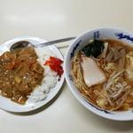 Nozawaya - 半カレー+ワンタンメン(ラーメンにワンタン追加)