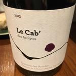 77654515 - 赤ワイン