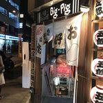 Big-Pig -