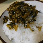 麺や輝 - 高菜ゴハン♪