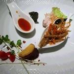 美麗華 - 前菜