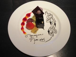 プールサイドカフェ ラ ギャルリー - ケーキセット 1300円