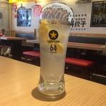 大衆亜細亜酒場 64餃子 - 64パンチレモンサワー