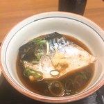 77659417 - 煮サバのアップです。(2017.12 byジプシーくん)