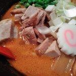 麺極 はなみち - 激辛味噌(レベル1・アップ)