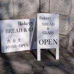 ベーカリー ブレッド & グラス - 木曜日、開店時には目印の看板が出るようです。
