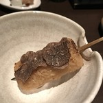 炭火串焼 銀座 荻 -