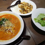 CHAO - 麻辣担々麺