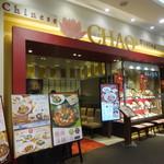 CHAO - 店頭