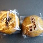 利休饅頭 仲屋 - 利休饅頭 一個 90円