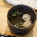 鳥好 - 鳥スープ
