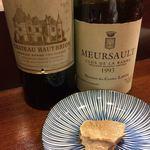 77665148 - [本日のワイン]                       CHATEAU HAUT BRION 1971                       MEURSAULT  CLOS DE LA BARRG 1993 / Domaine des Comtes LAFON