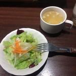 いきなり!ステーキ - サラダとスープ
