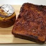 ムール ア ラ ムール - カスタードグラタン、フレンチトースト(シナモン風味)