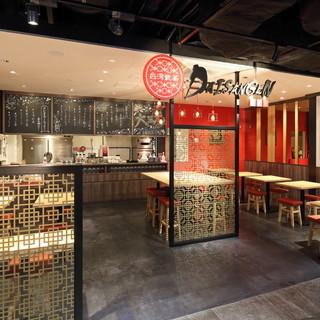 台湾台北で人気の老舗中華店が手掛ける本格飲茶の世界♪
