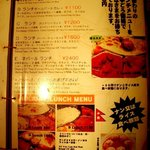 マンダラ 渋谷店 -