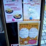 SHAKTI 川崎店 -