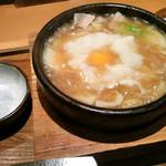 77671198 - 「雪鍋石焼き仕立て 薩摩茶美豚と冬野菜のおうどん」