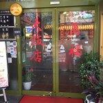 77672113 - 萬福大飯店さん入口